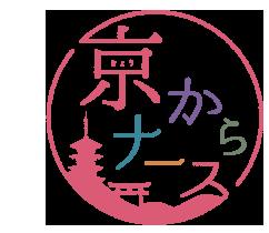 特定医療法人健康会 京都南病院・新京都南病院看護師募集サイト